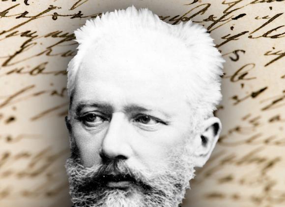 Концерт в письмах №4: Петр Чайковский