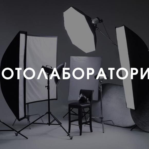 Высокоточная съемка произведений искусства и подготовка цифровых изображений для полиграфии, панорамная съемка 360 градусов, портретная съемка и фото мероприятий